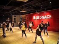 嘉和专业爵士舞,编舞,嘻哈培训及教练考级
