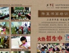 华夏文化教育