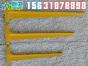 克什克腾旗玻璃钢电缆支架/生产厂家 (组合式多少钱)