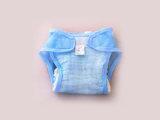 婴儿纸尿裤加工_潍坊优质婴儿纸尿裤供应商