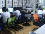 天津市电脑培训办公应用一对一教学