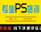 杭州滨江photoshop培训班选汇星PS平面设计