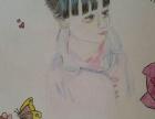 美术培训教小学生学习画画