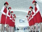 成都西翔航空学校:空姐是不是吃青春饭的