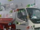 漳州市区郊区疏通管道清理化粪池漳州周边管道疏通