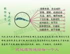 廊坊霸州固安北京天津专业无痛催乳茶不是传统手法的催乳