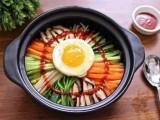北京哪里有学习石锅拌饭的