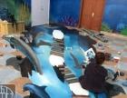 墙体彩绘手绘墙、幼儿园墙绘,3d立体画、油画、涂鸦