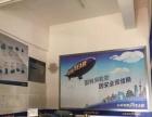 个人信息沙坪坝凤天路山水国际汽车美容店转让