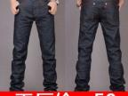 [8633]淘宝爆款新款涂层男式牛仔裤批发 男 韩版修身小直筒长裤