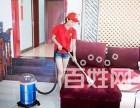 顺义马坡保洁 马坡保洁公司