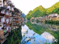 镇远古城-西江苗寨2日游 贵州旅游 贵州康辉旅行社跟团游