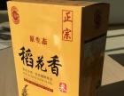【大米包装】【农产品包装】【高中低档包装盒、袋】