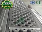 铝方通价格 焊接铝窗花厂家 波浪线弧形铝方管定制厂