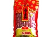 广东深圳特产 喜上喜腊肠广味香肠 喜上喜一级腊肠香肠400克
