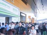 2020第十一届广州健康展览会
