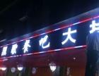 专业店面门头招牌户外广告牌楼顶大字喷绘写真