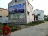 淄博周村公路高速写字 刷墙广告 标语宣传 墙体广告公司