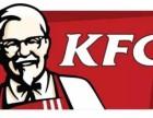 肯德基加盟费是多少/西式快餐加盟哪家好/炸鸡汉堡加盟哪家好