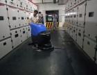 武汉物业开荒保洁地面清扫机厂家