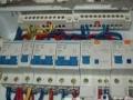 婺城区专业电工上门维修电路、装灯具开关插座,布线