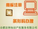 安徽省阜阳市申请实用型专利准备资料
