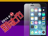 新品到货 苹果iPhone6plus钢化玻璃膜手机钢化膜 三星魅
