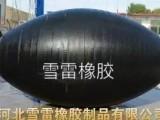 供应橡胶制品管道堵水气囊闭水堵管道封堵气囊
