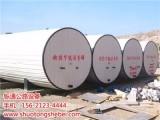 辽宁50吨直热式沥青罐