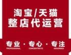聊城京东代运营丨京东装修设计公司