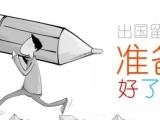 大连开发区有资质的翻译公司-大连开发区翻译公司