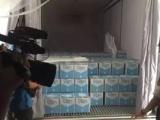 浙江省哪里有卖得好的进口澳洲鲜奶,澳洲鲜奶哪个品牌好配件