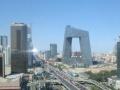CBD建外SOHO东区二手房101平米高层西向小户型总价低