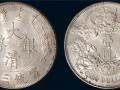 大清铜币市场价格多少,哪里可以鉴定