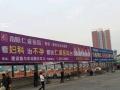 南阳公交车广告一多媒体互动