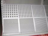 安平县逐光厂家专业生产不锈钢冲孔网