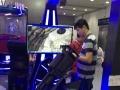 9DVR虚拟现实设备