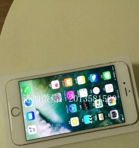 换手机了,出售闲置苹果6sp一台,64g金