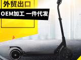 乔夫8寸轻便锂电车电动车滑板车 折叠代驾