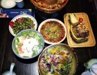 广州雀舞云南菜加盟费多少,广州雀舞云南菜加盟电话