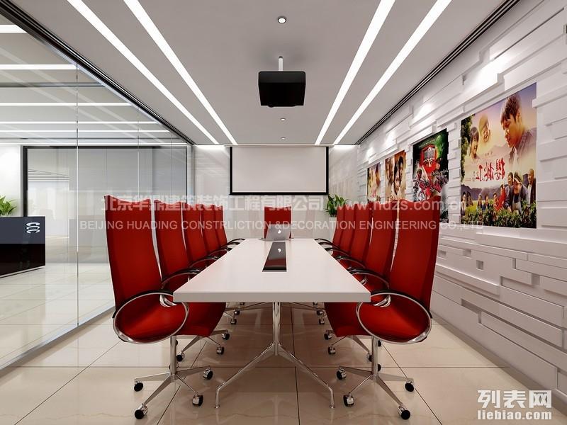 北京办公室装修店面装修写字楼装修服务