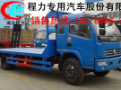 襄阳市重汽王牌挖掘机平板车 哪里有卖0年0万公里面议