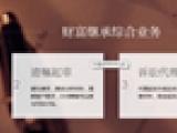 北京大成深圳律师事务所,一家专业致力于深圳离婚纠纷深圳