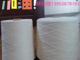 润丰达生产优质环锭纺纯涤纱T30支32支