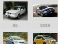 沧州最好的汽车租赁--沧州旅游租车、商务租车好去处