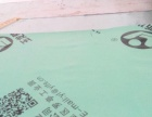 江西南昌玉龙牌FSA强力交叉膜自粘防水材料