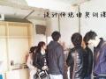 芜湖PS培训,平面设计学习目标,平面设计培训内容