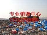 广州库存积压过期食品销毁