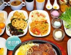 台北帮厨牛排西餐自助加盟/自助西餐厅加盟费多少钱