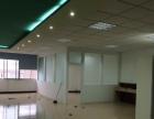 信息产业园 141平米创新大厦 带装修 写字楼